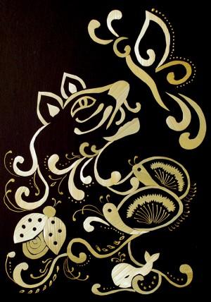 Христина Саламаха Киця-небилиця Стрий Особлива відзнака за креативність ідеї та володіння технікою