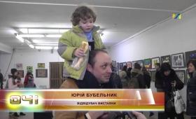 Репортаж з відкриття Експозиції Проекту «Просто небилиці» 2015 (Телекомпанія Львів-ТБ)