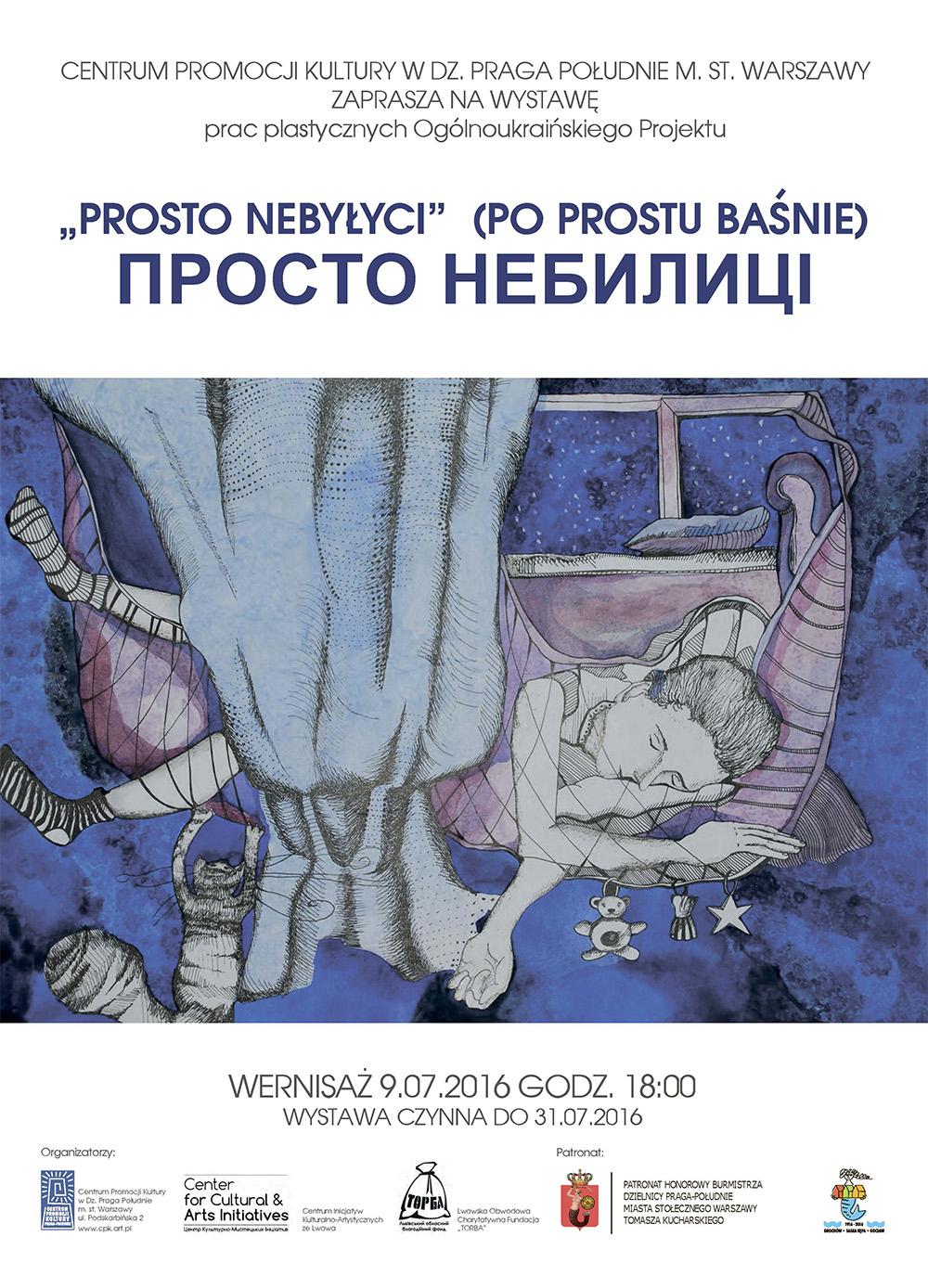 Plakat Wystawa Ukraina