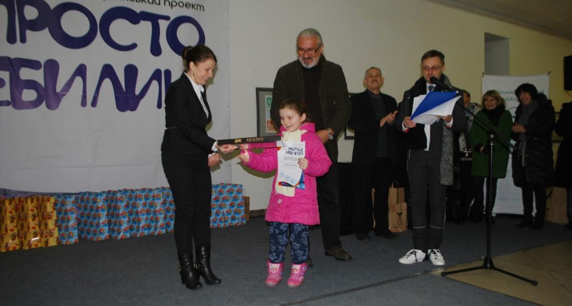 Кульмінація шостого Всеукраїнського проекту для молодих митців «Просто небилиці»
