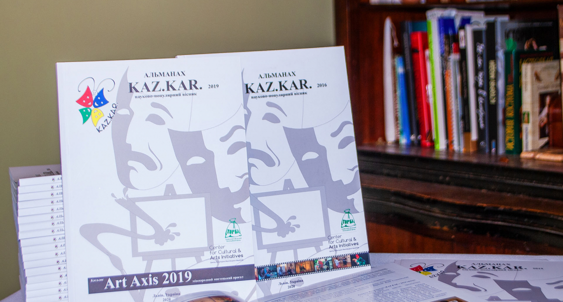 Презентуємо науково-публіцистичний вісник «Альманах «KAZ.KAR.» 2016/2019