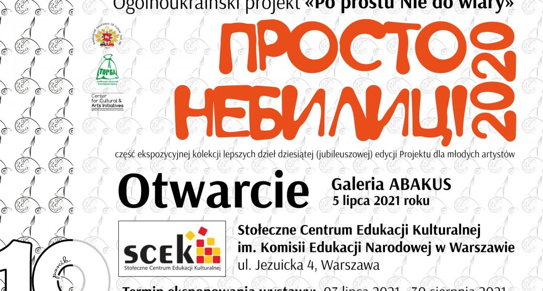 «ПРОСТО НЕБИЛИЦІ» або десятиліття популяризації творчості молодих українських мистців у світі